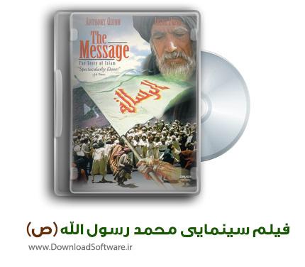 دانلود فیلم سینمایی محمد رسول الله (ص) با دوبله فارسی
