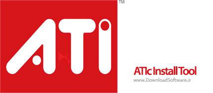 دانلود ATIc Install Tool دانلود و به روز رسانی درایوهای AMD / ATI