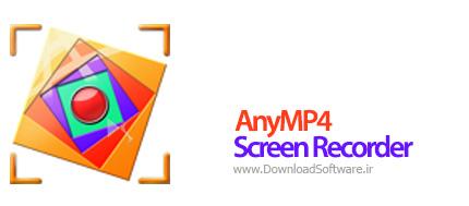 دانلود نرم افزار AnyMP4 Screen Recorder - نرم افزار ضبط صفحه نمایش دسکتاپ