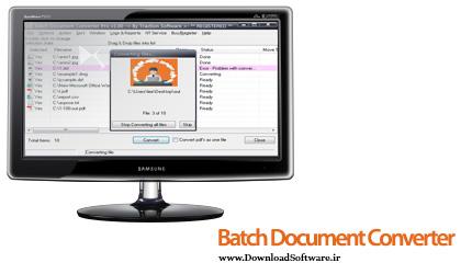 دانلود Batch Document Converter نرم افزار مبدل اسناد
