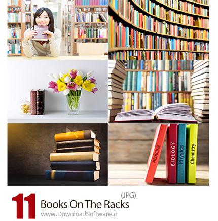 دانلود تصاویر با کیفیت کتاب، قفسه کتاب، کتابخانه - Books On The Racks