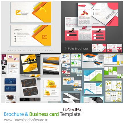 دانلود تصاویر وکتور 40 نمونه کارت ویزیت و جلد بروشور فانتزی از فتولیا - Brochure and Business card Template