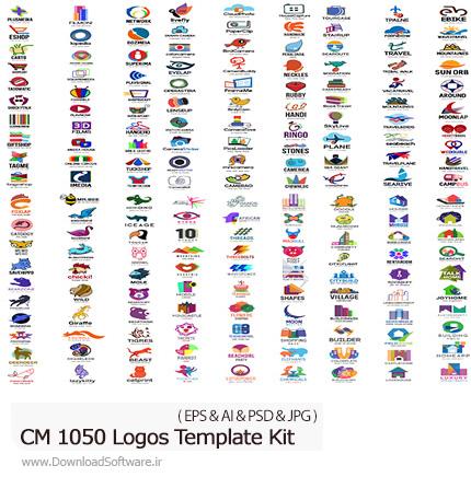 دانلود 1050 تصویر لایه باز و وکتور آرم و لوگوهای متنوع - CM 1050 Logos Template Kit
