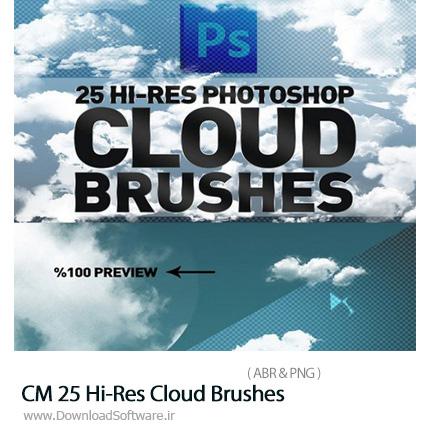 دانلود 25 براش با کیفیت ابر - CM 25 Hi-Res Cloud Brushes