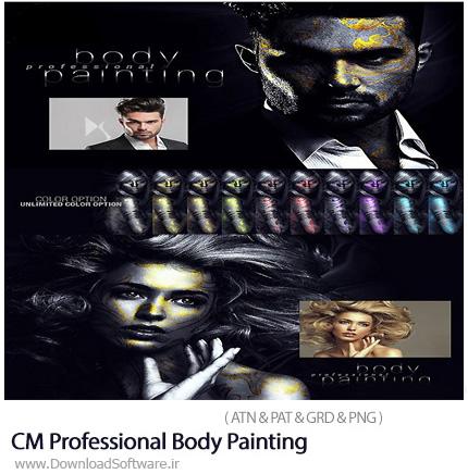 دانلود اکشن فتوشاپ ایجاد افکت نقاشی حرفه ای بر روی بدن - CM Professional Body Painting