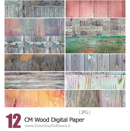 دانلود تصاویر تکسچر کاغذ دیجیتالی چوبی - CM Wood Digital Paper