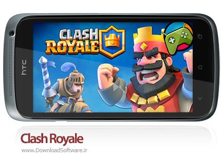 دانلود کلش رویال Clash Royale بازی کلش رویال برای اندروید