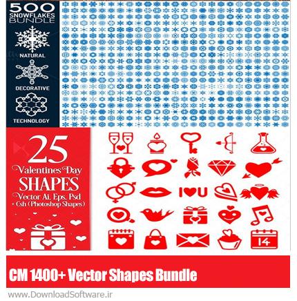 دانلود بیش از 1400 تصویر وکتور اشکال متنوع - Creativemarket 1400+ Vector Shapes Bundle