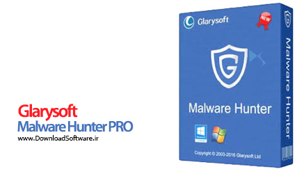 دانلود Glarysoft Malware Hunter PRO – از بین بردن ابزار مخرب