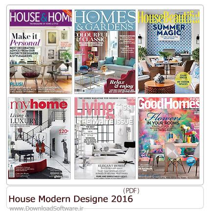 دانلود مجله دکوراسیون داخلی خانه، اتاق خواب، باغ و سالن پذیرایی - House Modern Designe 2016