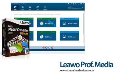 دانلود Leawo Prof. Media نرم افزار مبدل ویدیویی قدرتمند