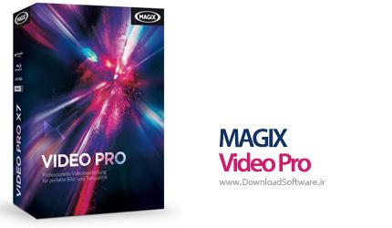 دانلود نرم افزار MAGIX Video Pro - برنامه ویرایش فایل های ویدیویی