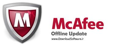 دانلود آپدیت آفلاین آنتی ویروس مکافی - McAfee VirusScan Offline Update 2016-05-13