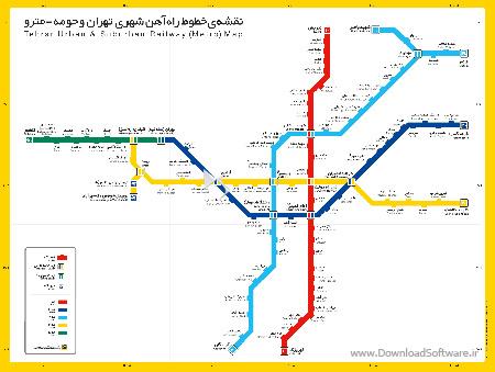 دانلود نقشه جدید خطوط مترو تهران سال 94 با کیفیت بالا