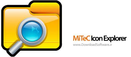 دانلود MiTeC Icon Explorer نرم افزار مدیریت آیکون ها