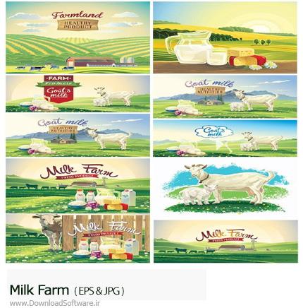 دانلود تصاویر وکتور لبنیات و مزرعه، شیر، پنیر و ... - Milk Farm