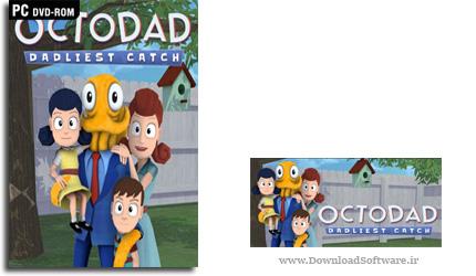 دانلود بازی Octodad Dadliest Catch برای PC