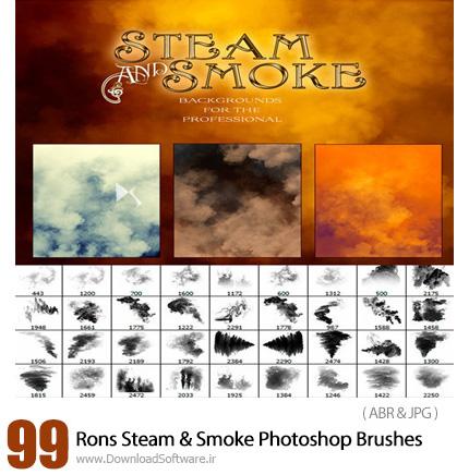 دانلود براش فتوشاپ دود و بخار - Rons Steam And Smoke Photoshop Brushes
