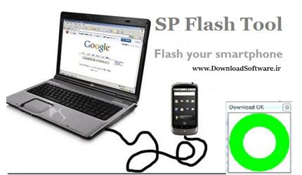 دانلود Smart Phone Flash Tool نرم افزار فلش گوشی و تبلت اندروید