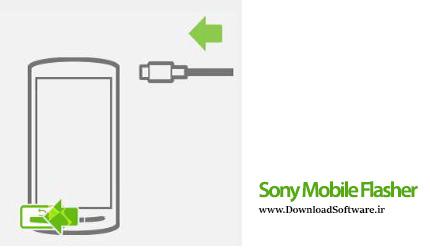 دانلود Sony Mobile Flasher برنامه فلش گوشی سونی اکسپریا