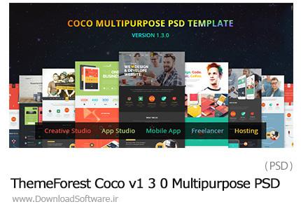 دانلود مجموعه تصاویر لایه باز قالب وب با عناوین مختلف - ThemeForest Coco v1.3.0 Multipurpose PSD