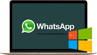 دانلود واتس آپ برای کامپیوتر و ویندوز – WhatsApp
