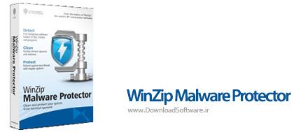 دانلود نرم افزار WinZip Malware Protector برنامه ضد جاسوسی و تروجان ها