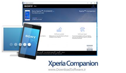 دانلود Xperia Companion – آپدیت گوشی های سونی اکسپریا
