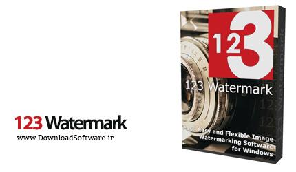 دانلود 123Watermark نرم افزار واترمارک روی تصاویر