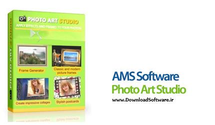 دانلود AMS Software Photo Art Studio نرم افزار قاب عکس