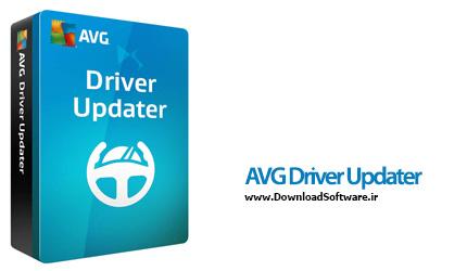 دانلود AVG Driver Updater - نرم افزار به روز رسانی درایورها