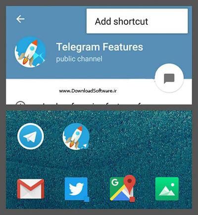 آموزش قرار دادن میانبر چت تلگرام در اندروید