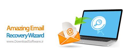 دانلود Amazing Email Recovery Wizard نرم افزار بازیابی ایمیل ها