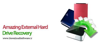 دانلود برنامه Amazing External Hard Drive Recovery - نرم افزار بازیابی اطلاعات از هارد اکسترنال