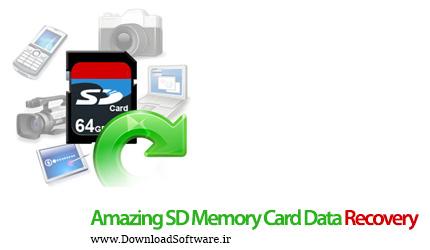 دانلود Amazing SD Memory Card Data Recovery برنامه بازیابی اطلاعات از مموری کارت