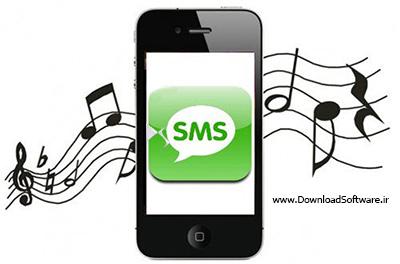دانلود مجموعه بهترین زنگخورهای SMS سال 2016 - Best SMS Collection 2016