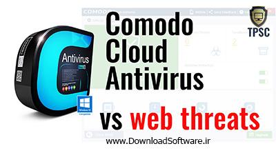 دانلود Comodo Cloud Antivirus نرم افزار آنتی ویروس کومودو کلاد