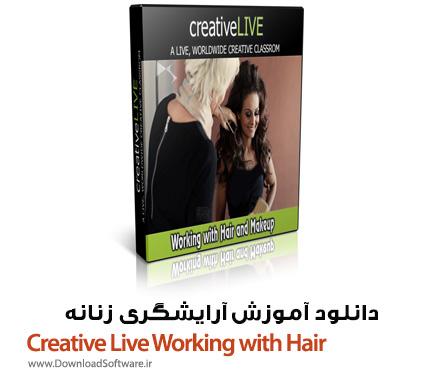 دانلود آموزش آرایشگری زنانه - Creative Live Working with Hair