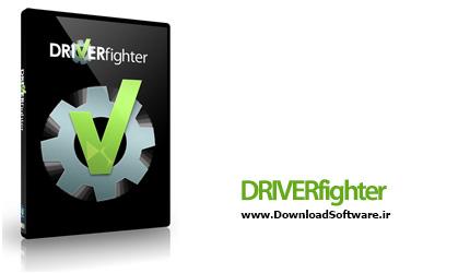 دانلود DRIVERfighter نرم افزار به روزرسانی سخت افزارهای سیستم