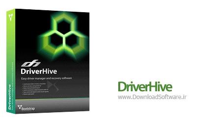 دانلود DriverHive نرم افزار تعمیر درایورهای سیستم