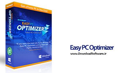دانلود Easy PC Optimizer نرم افزار بهینه ساز کامپیوتر