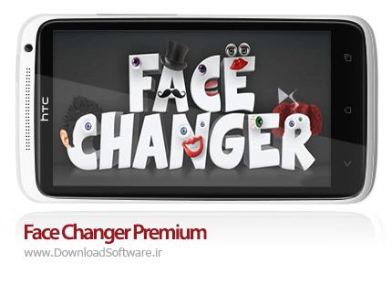 دانلود Face Changer Premium نرم افزار تغییر چهره