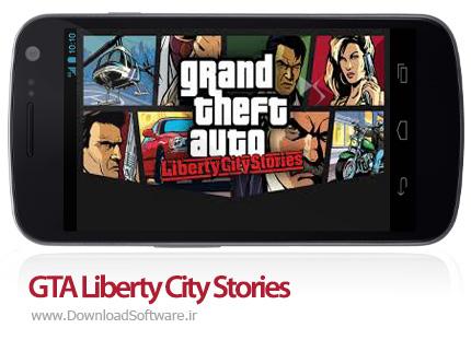 دانلود GTA Liberty City Stories بازی جی تی آی برای اندروید