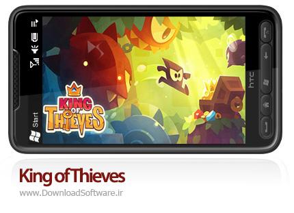 دانلود King of Thieves بازی شاه دزد برای اندروید