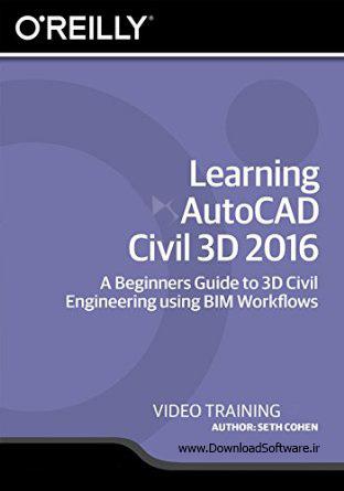 دانلود Learning AutoCAD Civil 3D 2016 آموزش اتوکد 2016