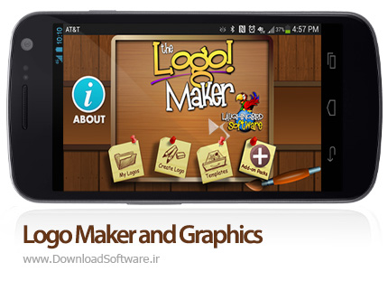 دانلود Logo Maker and Graphics 1.0 نرم افزار ساخت لوگو اندرویددانلود Logo Maker and Graphics نرم افزار ساخت لوگو اندروید