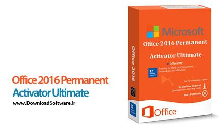 دانلود Office 2016 Permanent Activator Ultimate برنامه فعالساز آفیس