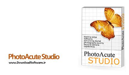 PhotoAcute-Studio-cover