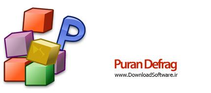 دانلود Puran Defrag + Portable یکپارچه سازی هارد دیسک