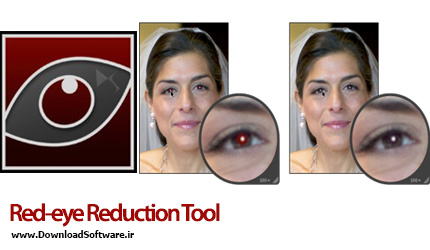 دانلود Red-eye Reduction Tool نرم افزار رفع قرمزی چشم در عکس